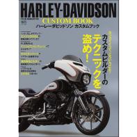 HARLEY-DAVIDSON CUSTOM BOOK