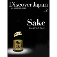 Discover Japan-AN INSIDER'S GUIDE Vol.2
