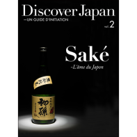 Discover Japan-UN GUIDE D'INITIATION Vol.2