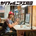 【カリフォルニア工務店】D.I.Y.でデスクを作っちゃいます!(後編)