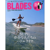 BLADES(ブレード) Vol.4