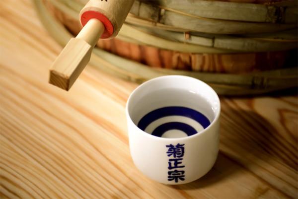 Discover Japan-UN GUIDE D'INITIATION Vol.2