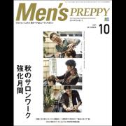 Men's PREPPY 2015年10月号