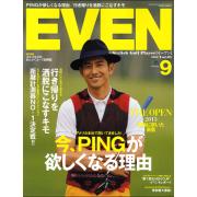 EVEN(イーブン) 2015年9月号 Vol.83