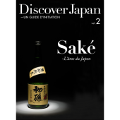 Discover Japan – UN GUIDE D'INITIATION Vol.2