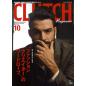 CLUTCH Magazine Vol.43