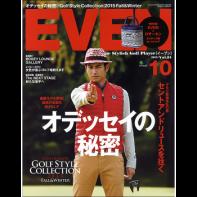 EVEN(イーブン) 2015年10月号 Vol.84 [付録:ロサーセン×EVENコラボカートバッグ]