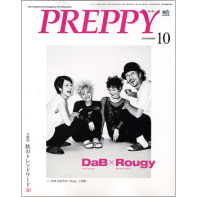 PREPPY 2015年10月号