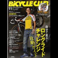 BiCYCLE CLUB 2015年11月号 No.367