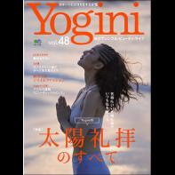 Yogini(ヨギーニ) Vol.48
