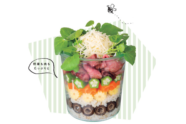 お弁当や持ち寄りパーティーに! ジャーに詰めればできあがる、オシャレでおいしい【サラダ寿司】の作り方_03