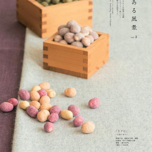 """節分に豆をまくのはなぜ?――ハレの日と""""まめ""""の深い関係【和菓子がある風景 vol.3】"""
