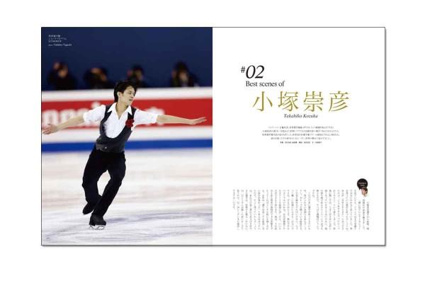 【フィギュアスケート】現役続行への決断「やはりスケートを滑ることが好きなんだ」【小塚崇彦】