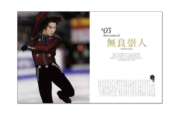 【フィギュアスケート】「もう一段上の自分へ」ベテランだからこそできる演技を【無良崇人】