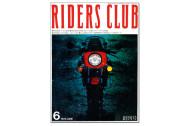 【RIDERS CLUB 500号記念コラムvol.1】500号という節目に【KEN'S TALK 特別編】