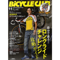 BiCYCLE CLUB 2015年11月号 No.367