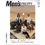 Men's PREPPY 2015年11月号
