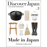 Discover Japan-UN GUIDE D'INITIATION Vol.3