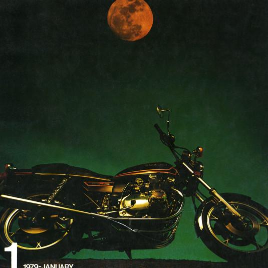 秋の夜長に'78年にタイムトリップ【電子版RIDERS CLUB '78年7月号~'79年9月号公開】