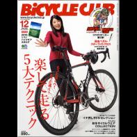 BiCYCLE CLUB 2015年12月号 No.368 [付録:弱虫ペダル シクロクロスチーム コラボステッカー・2016 シマノバイクギアカタログ]