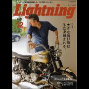 Lightning 2015年12月号 Vol.260