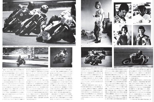 1978年10月号_No_5_1_1