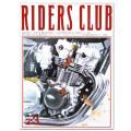 【RIDERS CLUB 500号記念コラムvol.2】 ホンダの世界GP復帰宣言 【KEN'S TALK 特別編】