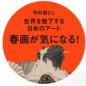 s_2015100601_f