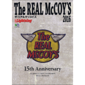 別冊Lightning Vol.146 The REAL McCOY'S 2016