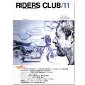 【RIDERS CLUB 500号記念コラムvol.6】 レーサーレプリカとは一線を画した個性派 【KEN'S TALK 特別編】