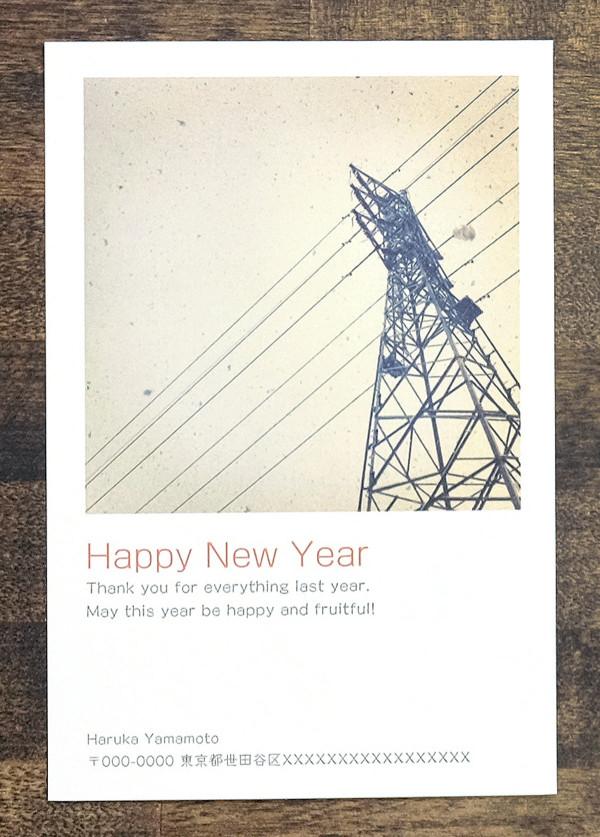 【写真好きなあなたに】今年は「飾りたくなる」年賀状を!「センスいいね」と言われる1枚の作り方_07