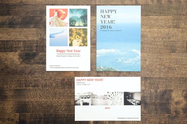【写真好きなあなたに】「センスいいね!」とほめられる年賀状デザイン5案