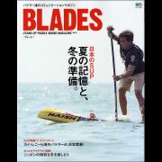 BLADES(ブレード) Vol.5