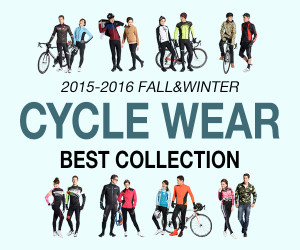 CYCLE WEAR BEST COLLECTION 2015-2016 Fall&Winter