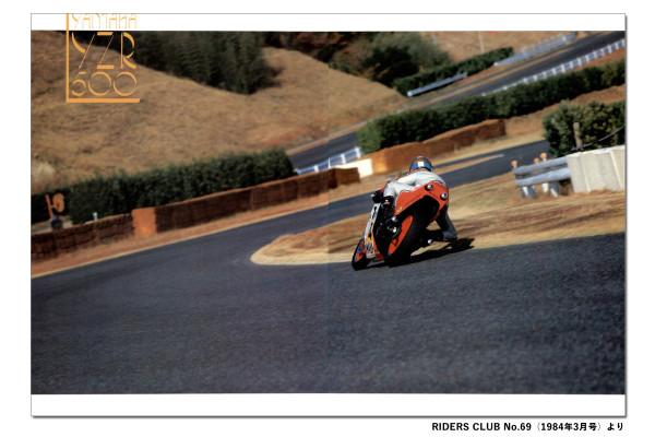 【RIDERS CLUB 500号記念コラムvol.10】 GPマシン開発は乗りやすさとの闘い 【KEN'S TALK 特別編】