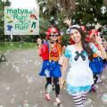 仮装して走るユニークなランイベント「ハロウィンダッシュ」【matyaのRun! ラン! Run!】
