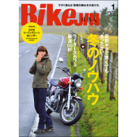 BikeJIN/培倶人 2016年1月号 Vol.155 [付録:カレンダー]