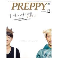 PREPPY 2015年12月号