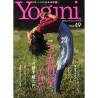 Yogini(ヨギーニ) Vol.49
