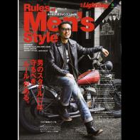別冊Lightning Vol.148 Rules of Men's Style