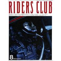 RIDERS CLUB 1978年8月号 No.3