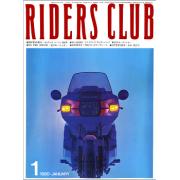 RIDERS CLUB 1980年1月号 No.19