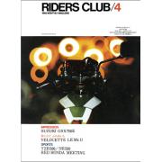 RIDERS CLUB 1980年4月号 No.22