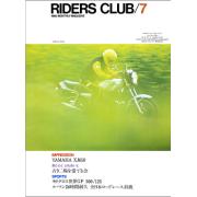 RIDERS CLUB 1980年7月号 No.25