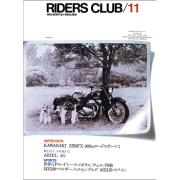RIDERS CLUB 1980年11月号 No.29