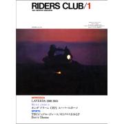 RIDERS CLUB 1981年1月号 No.31