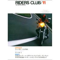 RIDERS CLUB 1981年11月号 No.41