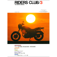 RIDERS CLUB 1982年3月号 No.45