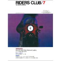 RIDERS CLUB 1982年7月号 No.49