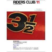 RIDERS CLUB 1982年11月号 No.53